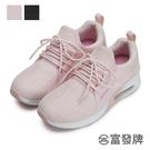 拼接造型直套式穿入,穿脫好EASY 鞋身採高透氣布料,防止異味產生 4公分增高氣墊底,貼合腳底曲線
