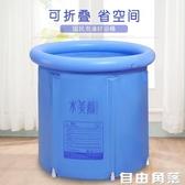 水美顏折疊浴桶泡澡桶充氣浴桶加厚塑料洗澡盆大人浴盆兒童洗澡桶  自由角落