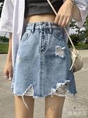 牛仔裙-女夏季新款韓版不規則大碼破洞牛仔半身裙高腰顯 618大促銷
