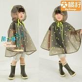 兒童雨衣 兒童男童女童雨衣雨披防水斗蓬式【風之海】