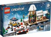 【LEGO樂高】創意大師 冬季假期 火車站 10259
