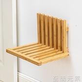 玄關椅 入戶摺疊換鞋凳壁掛簡易穿鞋凳隱形玄關牆壁凳家用門口竹木摺疊椅 至簡元素