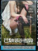 影音專賣店-P02-535-正版DVD-電影【巴黎妓院回憶錄】-阿芙皙雅艾薇 席琳薩萊特 潔絲敏婷卡 諾艾米