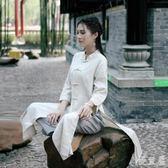 漢服.秋冬新款中國風女裝禪服復古七分袖上衣女Mc2861『優童屋』