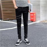 新款彈力個性拉鏈牛仔修身小腳韓版黑色長褲 QQ368『樂愛居家館』