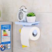 【BlueCat 】廁所衛生紙抽取式捲筒式雙用無痕置物架
