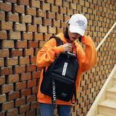 冬季新款尼龍布雙肩包防盜後口袋書包大容量耐用背包日韓【購物節限時優惠】