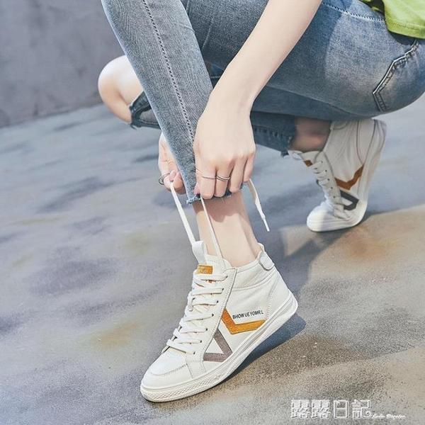 高幫鞋女2020女鞋休閒鞋子運動潮小白鞋夏季春秋百搭板鞋 露露日記