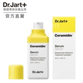 【福利品】Dr.Jart+神奇分子釘修護精華液40ML (商品效期: 2020.09)