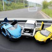 汽車擺件AE86合金車模仿真中控臺車載車內裝飾【奈良優品】