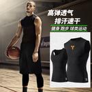 運動背心男速干高彈緊身寬鬆健身服籃球訓練坎肩T恤寬肩無袖打底