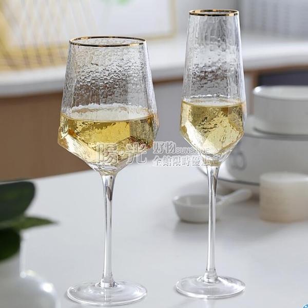 酒杯 紅酒杯創意香檳杯套裝水晶玻璃北歐個性家用高腳杯葡萄酒杯ins風 NMS陽光好物