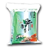 元本山野海苔5入【愛買】