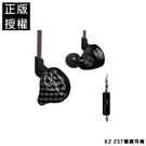 KZ ZST 圈鐵耳機 入耳式 動鐵耳機 手機 帶線 線控 重低音 雙單元 耳機 音樂 炫彩 碳纖維
