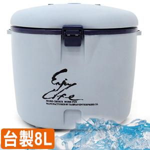 行動冰箱攜帶式冰桶釣魚冰桶台灣製造8L冰桶8公升冰桶保冰桶休閒汽車戶外露營用品便宜哪裡買
