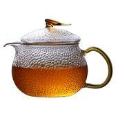 冷水壺日式錘紋玻璃煮茶壺花茶過濾泡茶壺套裝女士家用紅茶耐熱玻璃茶具jy速出貨下殺75折