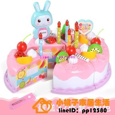 兒童仿真過家家切蛋糕廚房水果切切樂6生日禮物玩具女男孩套裝3歲兒童玩具【小桃子】