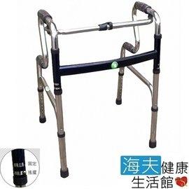 富士康機械式助行器(未滅菌)【海夫健康】扁管 全鋁 R型 搖擺型 四腳 助行器 (FZK-3437)