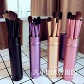 5支裝化妝刷 眼影刷 小馬毛便攜化妝刷套裝  送刷桶 -大小姐韓風館