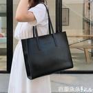 皮包休閒托特包單肩包女包時尚大包包購物袋子母包簡約大容量-Ballet朵朵