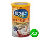 【活力陽光】初乳蛋白紅薏仁粉 x3罐(500g/罐)_嘉懋