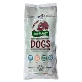 AMI Dog 阿米狗12kg 純素狗飼料 抗過敏配方 (中大型犬,中顆粒) ~配方升級 義大利原裝~ 免運