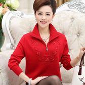 秋冬季中老年女羊毛衫外套50-59歲中年媽媽裝圓領套頭針織衫毛衣