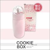 韓國 Etude House 櫻花保溫杯 300ml 貓咪 *餅乾盒子*