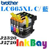 Brother LC-665XL C / LC665XL C 藍色相容墨水匣【適用】MFC-J2320 / MFC-J2720 /另有 LC669XL黑色