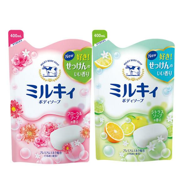 日本牛乳石鹼 COW 牛乳精華沐浴乳400ml 補充包 柚子果香/玫瑰花香