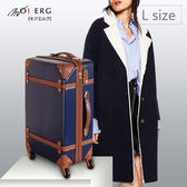 【MOIERG】Traveler這一站,海角天涯ABS YKK trunk (L-22吋) - 7色可選