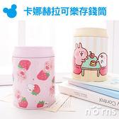 NORNS【卡娜赫拉可樂存錢筒】正版授權 Kanahei P助兔兔 收納桶 鐵罐 雜貨 貯金箱