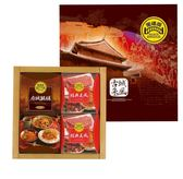 【黑橋牌】小古城采風禮盒F(肉乾、肉酥、肉絲)