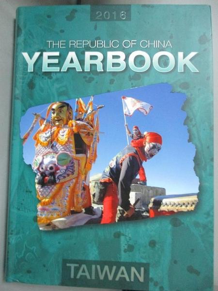 【書寶二手書T1/歷史_ISB】The Republic of China Yearbook 2016_行政院新聞傳播處