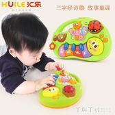 音樂玩具 匯樂927啟蒙掌上益智學習兒童電子琴嬰兒寶寶音樂玩具 夢幻衣都