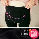 哈韓孕媽咪孕婦裝*【HD501】台灣製造.超彈力天鵝絨內刷毛保暖孕婦褲襪.兩尺碼