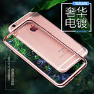 【SZ24】YY iphone 6s 手機殼 玫瑰金 線條 電鍍TPU 透明 iphone6 iphone 6 plus手機殼 iphone 6 手機殼 i6s手機殼
