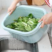 水果盤大號加厚多功能廚房洗水果果盤洗菜籃瀝水籃創意雙層家用塑料籃子
