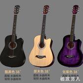 民謠木吉他初學者38寸40寸41寸入門學生自學網紅旅行男練習學生用 TA7174【極致男人】