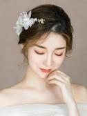 頭飾 新娘頭飾森系仙美