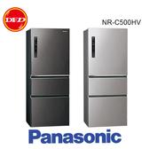 PANASONIC 國際牌 變頻三門冰箱 NR-C500HV 絲紋黑 / 絲紋灰 500公升 公司貨