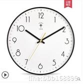 掛鐘 北極星掛鐘客廳北歐鐘錶掛墻家用時鐘現代簡約大氣掛錶時尚石英鐘 瑪麗蘇DF