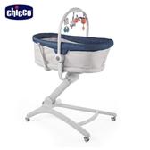 【送安撫玩具】chicco-Baby Hug4合1安撫餐椅嬰兒床-恆星藍