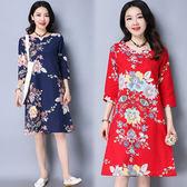 【NUMI】森-七分袖小V領印花連衣裙-共2色(M-2XL可選)     50733