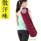 女式 加大帆布瑜伽墊背包 健身包 瑜伽套袋棉透氣 快速出貨