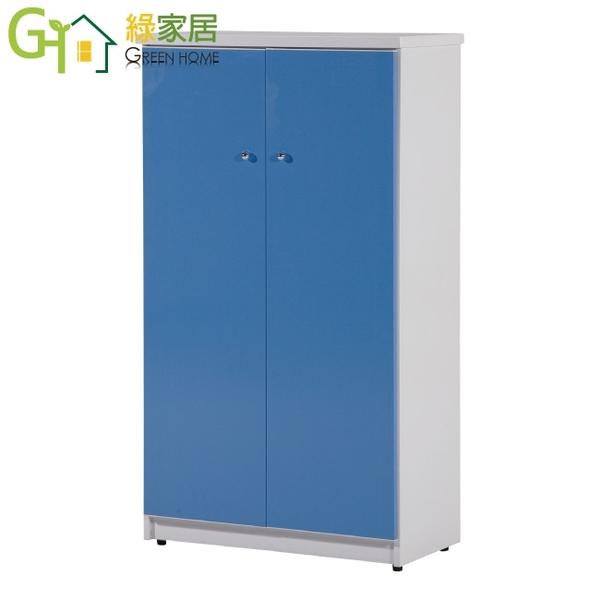 【綠家居】戴倫 環保2.2尺塑鋼二門鞋櫃/收納櫃(10色可選)