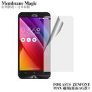 魔力 ASUS ZENFONE MAX (ZC550MLKL) 霧面防眩螢幕保護貼
