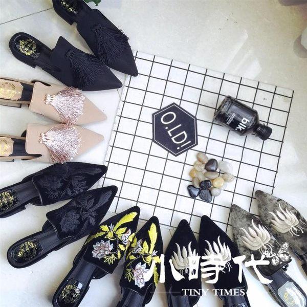 穆勒鞋 絲絨刺繡尖頭平底鞋包頭半拖鞋懶人鞋女 603-167