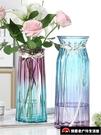 【超大號兩件】花瓶透明客廳插花擺件玻璃【...