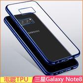 電鍍TPU 三星Galaxy Note 8 手機殼全包防摔超薄N950F 透明軟殼保護套三